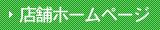 うさぎ薬局のホームページへ | <? bloginfo('name'); ?>